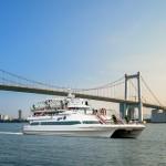 harems 2 cruise ship da nang